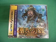 Sega Saturn -- Nobunaga no Yabou Sengoku Gunyuuden -- *JP*  New & Sealed!! 20035
