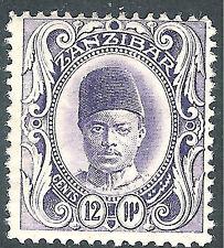 Zanzibar Edward VII (1902-1910) Stamps