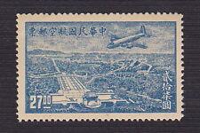 China 1946 Scott C53 - Air Mail Shanghai Da Tung - Mint