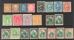 Guatemala 1871-81 Selection 22 Stamps Unused or Used CV$225