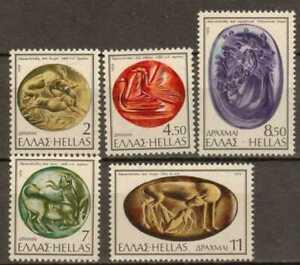 T3594 Archäologie Siegelsteine Griechenland 1235/39 **/MNH