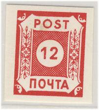 SBZ Mi No. B I b ( 41 ) Potschta ** postfrisch - geprüft Attest Ströh BPP / PF I