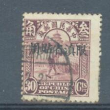 China 1926 Yunnan overprint  30 cts sg.16 off centre used