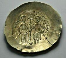 Byzantine Empire, Manuel I Comnenus, electrum aspron trachy, c. 1160-4 AD