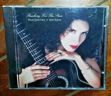 Reaching for the Stars (Greek) by Xristina (CD, 2004, CD Baby)