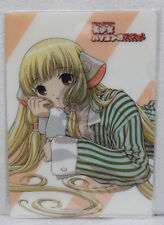 Plastic File Folder Chii from Chobits