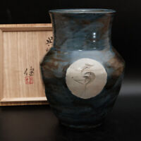 0803B Ken Matsuzaki Japanese Oribe ware pottery Vase With Box