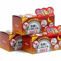 Genuine Shinya Koso Late Night Rice Diet Large Serving 180 Tablets x 3 Box Set