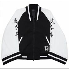 7b616086 PUMA Activewear Women's Track Jackets for sale | eBay