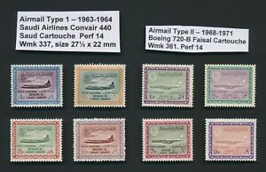 SAUDI ARABIA STAMPS 1963-1971 Sc C#26/9 SAUD+BOEING FAISAL CARTOUCHE INC#C94 MNG