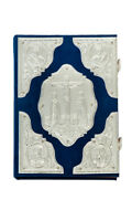 """Orthodox Silver Plated & Blue Velvet Gospel Case with Text Book 13.8"""" 35cm"""