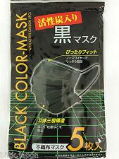 マスク Masque facial japonais (x5) couleur NOIRE- LARGE SIZE - Import direct Japon