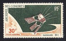 Mint Never Hinged/MNH Space Comoran Stamps