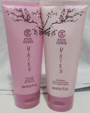 AVON HAIKU kyoto flower 2pc. Body LOTION & SHOWER GEL Full Sizes. Women/Jrs. NEW