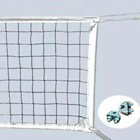 Volleyball Net PE Polyethylene Rope with Steel Cable Outdoor Indoor Beach 32X3FT