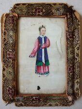 Peinture sur papier de riz Chine Indochine 19e siècle cadre en soie brodée