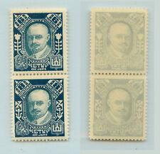 Lithuania  1922  SC  119a  MNH, pair, error. f962