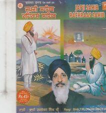japji Sahib rehraas sahib By Bhai trilochan Singh Ji  [Cd] Punjabi Devotional