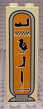 Lego 2454px2 Brick 1x2x5 Hieroglyphs Arm Top Pattern du 5919 5978 5988 5958