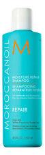 Moroccanoil Moisture Repair Shampoo 8.5 fl oz 250 ml. Shampoo