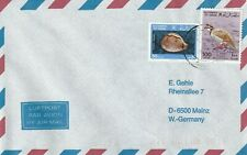 1987 Oman cover sent to Mainz Germany