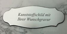 großes TÜRSCHILD Haustürschild silber - 140x55mm selbstklebend- mit WUNSCHGRAVUR