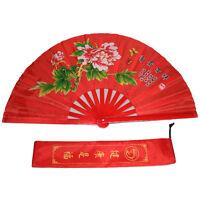 "New 13"" Tai Chi Martial Arts Kung Fu Bamboo Fan Red Dance Pratice Folding Peony"