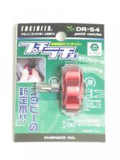 Stubby low profile ratchet palm driver screwdriver squat short dr-54 Air