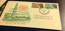 Ireland Tourist Year 1967 First Day Cover