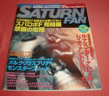 Magazine Saturn Fan [15-1998] Sega Radiant Silvergun Monster Breed *JRF