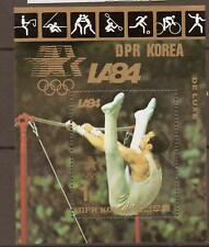KOREA 1983 GYMNASTICS SHEET MNH