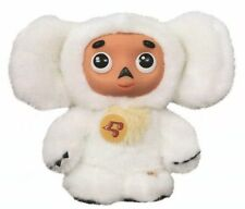 Cheburashka Soft Plush Russian Speaking Toy White 17cm (6.7) by Multi-Pulti
