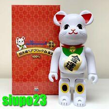 Medicom 400% Bearbrick ~ SKy Tree Lucky Cat Be@rbrick White Version 4