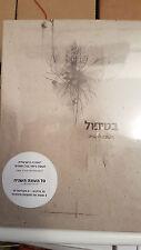 In Treatment Season 2: 9DVD Box (Israel,2005) BeTipul Hagai Levi Israeli Drama