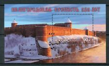 Russia 2017 MNH Ivangorod Fortress 1v M/S Castles Architecture Stamps