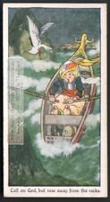 India Proverb Call On God, But Row Away From The Rocks 1930s Trade Card