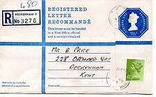 GB - REGISTERED ENVELOPE - SIZE G - 75p - BECKENHAM P - 3276