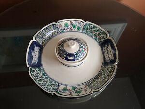 Signed Kinichi Shigeno Ceramic / Pottery Dip Serving Set w/ Fish Peppers Foliage