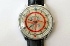 RUSSIAN SOVIET WATCH RELOJ RAKETA 24 HOURS. ROSA DEL VIENTO. Rose of Wind.
