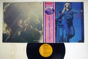 SYLVIE VARTAN SYLVIE A L'OLYMPIA RCA SRA-5203 Japan OBI VINYL LP