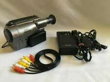 CANON UC5000 CAMCORDER  8MM ANALOGUE VIDEO VIDEO8 TAPE UC 5000 E-MEDIA