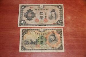 Japan 10 Yen P 56 (1945) & (1930) FIVE YEN BANKNOTE P 39