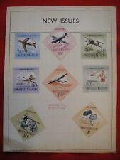 MAGYAR POSTA ~ Hongrie ~ 1954 aviation jour timbres ~ Lot de huit timbres