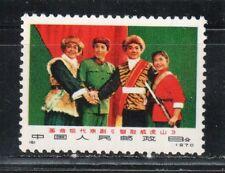 La Chine 1970 timbres, révolutionnaire Opera, 8 F neuf sans charnière, SG 2440