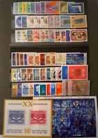 UN NY 1965-1969 United Nations Scott 137-202 Complete MNH 5 Year Run  Lot NY65
