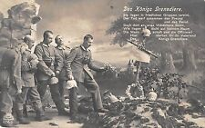 BG4081 soldiers funeral konigs grenadiere  germany military militaria propaganda