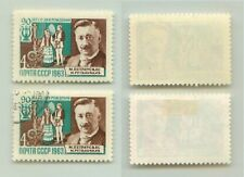 Russia Ussr, 1963 Sc 2823 Mnh and used. f5001