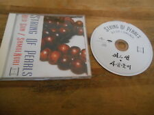 CD JAZZ RED SUN/Samul Nori-String of pearls (13) canzone EmArcy/UNIVERSAL