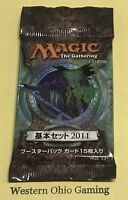 MTG Magic 2011 JAPANESE Booster Pack from Box NEW M11 Core Set The Gathering