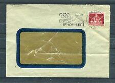 Deutsches Reich Fensterumschlag mit Mi.-Nr. 619 EF Stempel Olympia 1936 - b1207